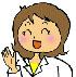 家庭医学のメールマガジン:薬剤師Yuho(新井佑朋)